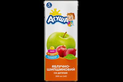 Сік Агуша яблуко-шипшина 200 мл